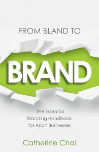 From Bland To Brand